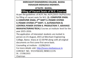 all engineering college